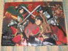 * not for sale *.... person * clear file *13*