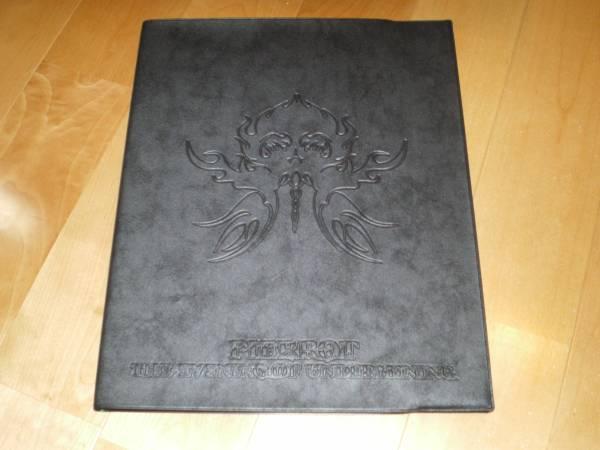 PIERROT ツアーパンフレット/2004