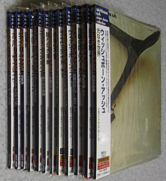 紙ジャケ★12枚13CD★ウィッシュボーン アッシュ★Wishbone Ash_画像3
