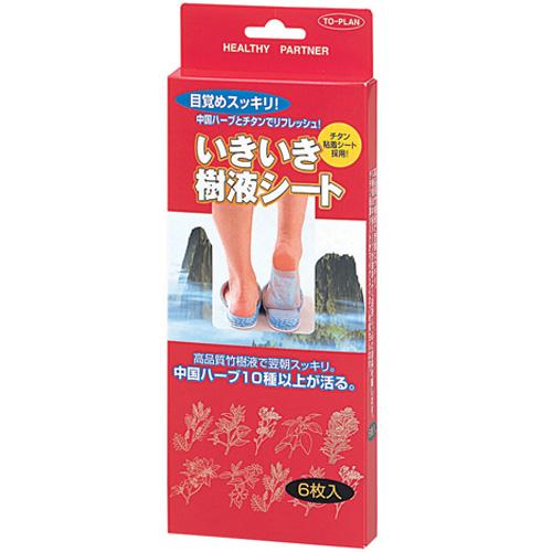 【送料込】いきいき樹液シート 中国ハーブ 6枚入
