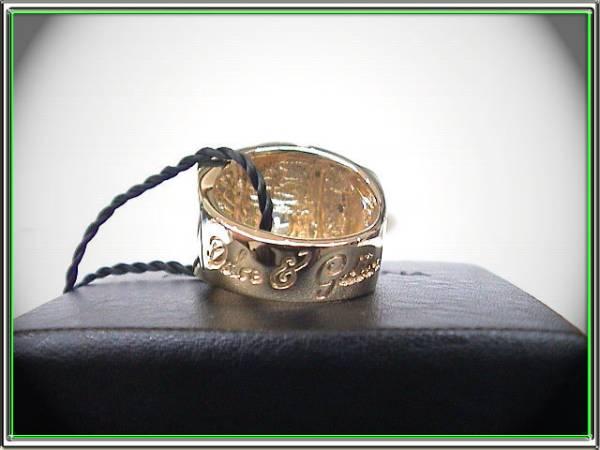 Dolce & Gabbana *16 номер * кольцо * камень имеется *2AM-PN09* кольцо