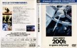 YA0881 2001年宇宙の旅 キア・デュリア セル版