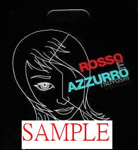 堂本剛「ROSSO E AZZURRO」ショッピングバック