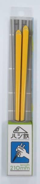 新幹線 ハシ鉄 922形ドクターイエローお箸21cm/日本製雑貨 メール便可 ポイント消化_こういったパッケージに入っております