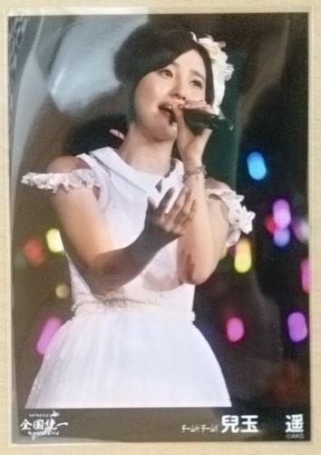 HKT48 全国ツアー 横浜アリーナ DVD 予約特典生写真/兒玉遥 ライブグッズの画像
