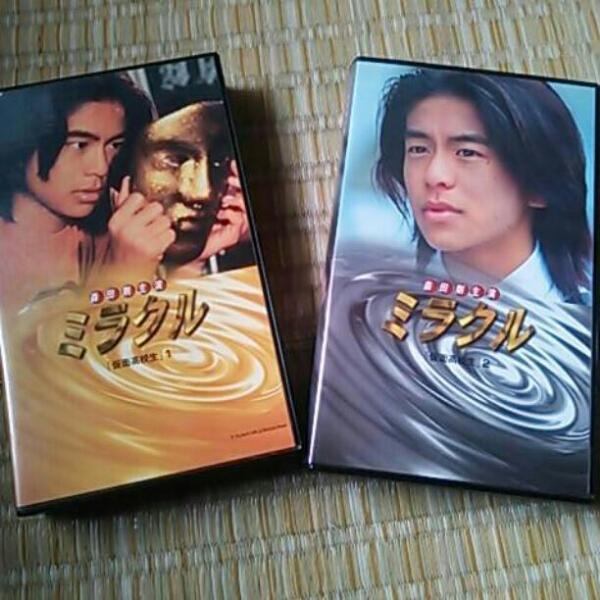 激レア 森田剛 ミラクル 2巻セット VHS V6 ジャニーズ コンサートグッズの画像