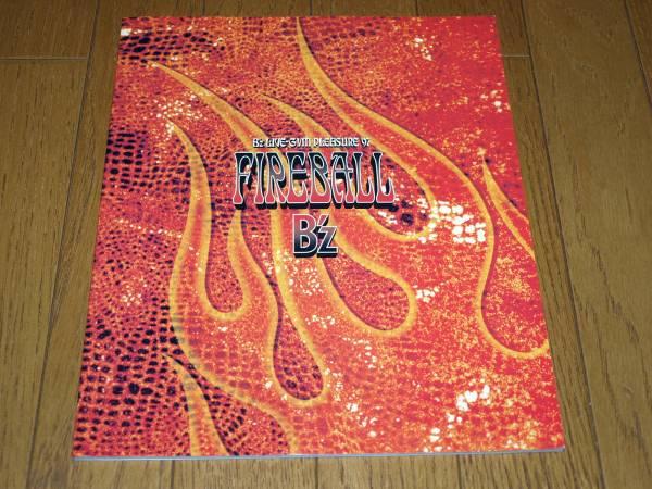 ◆B'z LIVE GYM Pleasure'97 FIREBALL パンフ 稲葉浩志松本孝弘