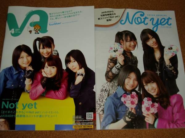●Not yet AKB48 表紙インタビュー●VA●大島優子