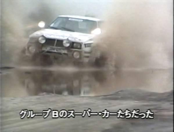 サファリラリー伝説  80年代WRC記録映画 JICC_画像3