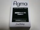 figma 連装砲ちゃん (大) 中破表情Ver. ぜかまし GSO特典 島風 同梱OK