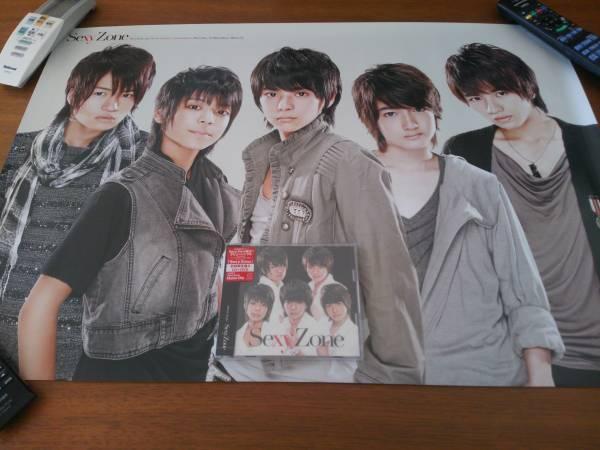 SexyZone◆初回限定盤A【CD】+ポスター/新品
