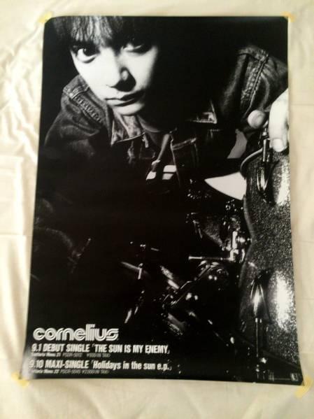 コーネリアス デビューリリース販促ポスター/小山田圭吾1993年