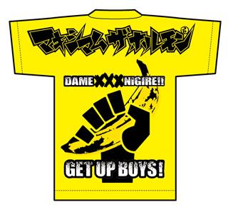 メタルポーズZ Tシャツ 黄色 XLサイズ マキシマムザホルモン ライブグッズの画像
