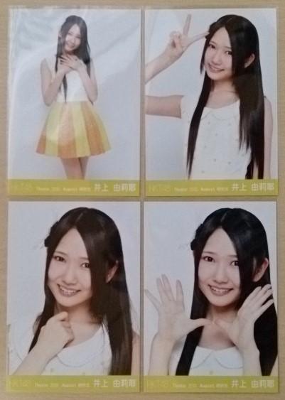 HKT48 Theater 2013 August 月別生写真 8月/井上由莉耶/コンプ ライブグッズの画像