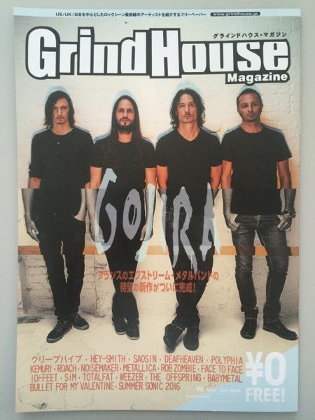 【冊子】Grind House Magazine vol.96/HEY SMITH/GOJIRA