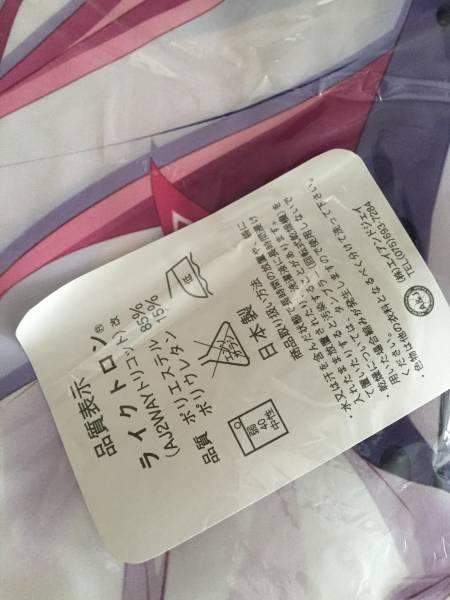 C86 コミケ 恋がさくころ桜どき神鳳杏抱き枕カバー 和泉つばす_画像2