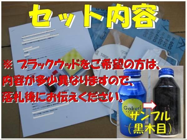 ■送料込■ ウッド パネル 木目 調 RF1 RF2 RK1 ステップ ワゴン_画像2