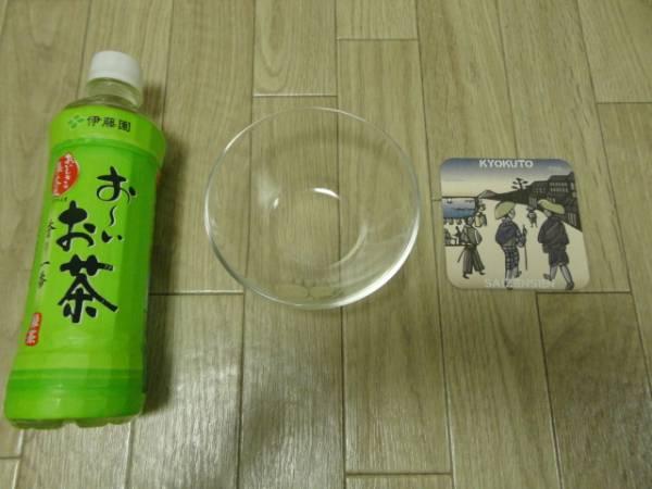 ●V.A./極東最前線2 ガラス小鉢 diskunion●紙製コースター付