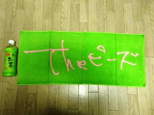 ●THEピーズ タオル 黄緑地 ピンク文字●
