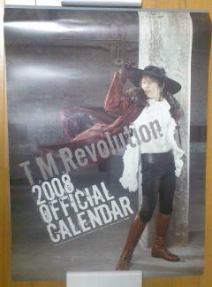 T.M.Revolution西川貴教オフィシャルカレンダー2008