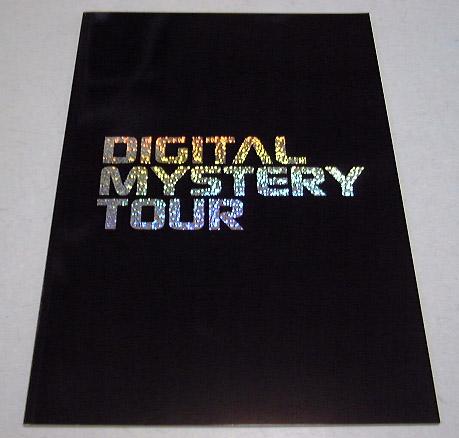 ★藤井フミヤ★ツアーパンフ【DIGITAL MYSTERY TOUR】
