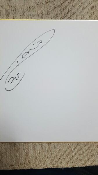 鹿島アントラーズ コリンチャンス ダニーロ直筆サイン色紙