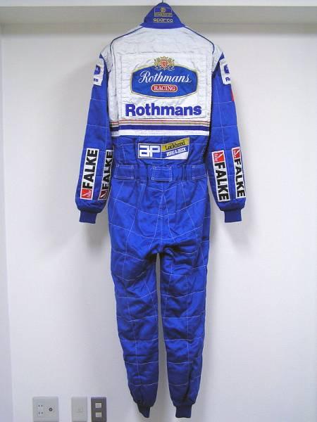 【非売品】`97 ロスマンズ・ウィリアムズ・ルノー 支給品レーシングスーツ sparco スパルコ ビルニューブ フレンツェン FALKE カストロール_イタリア/スパルコ製