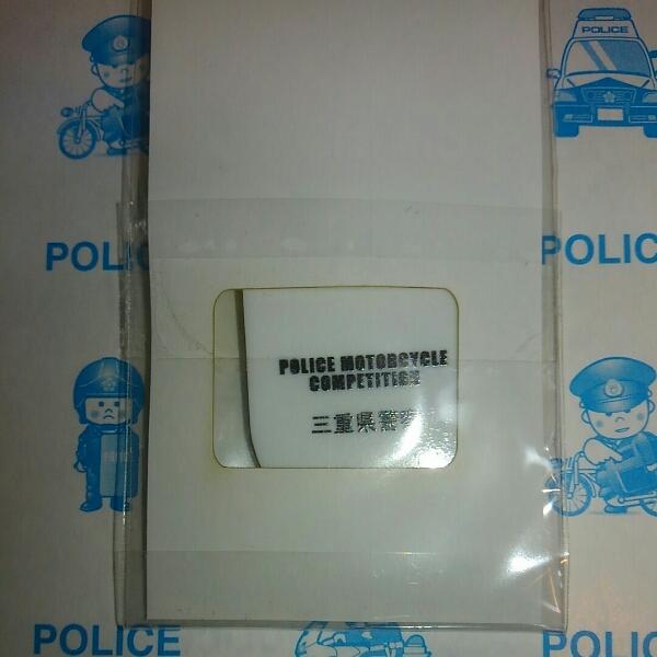 限定品◆交機隊 エンブレムキーホルダー 三重県警察 最終在庫品_画像2