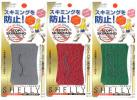 スキミング防止カード/特許取得済安心シェリーカード5枚組/新品
