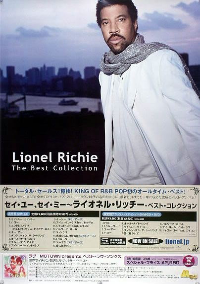 Lionel Richie ライオネル・リッチー B2ポスター (1C20015)