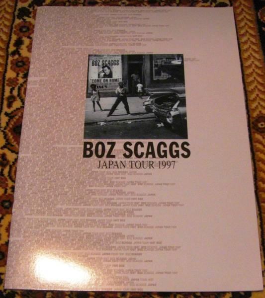 ボズ・スキャッグス ツアーパンフ1997★Boz Scaggs AOR
