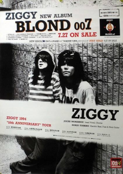 ZIGGY ジギー 森重樹一 戸城憲夫 B2ポスター (N01010)