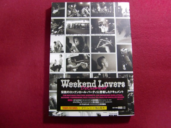 Weekend Lovers Document