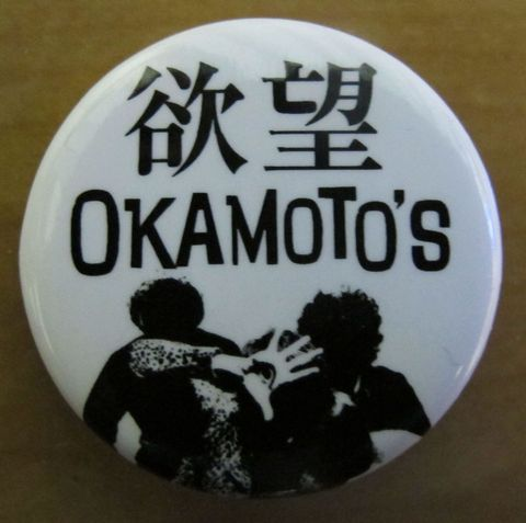 OKAMOTO'Sオカモトズ欲望CD購入特典/缶バッジ缶バッチ缶バッヂ未使用2011年