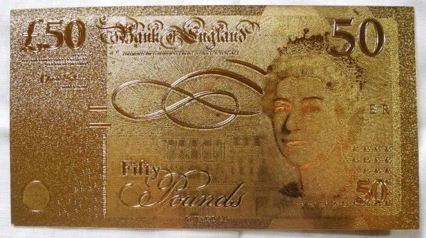 純金の50ポンド札 イギリス 24金箔 金運UP 幸運ゾロ目 ユーロ_画像1