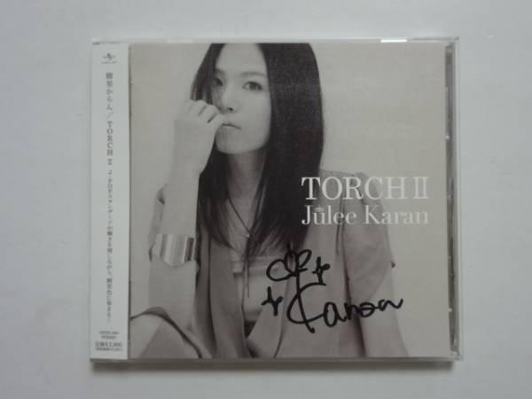 樹里からん 奥山勝/直筆サイン CD/TORCHⅡ★お任せで 送料無料