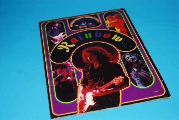 1978年 レインボーコンサート日本公演パンフレット