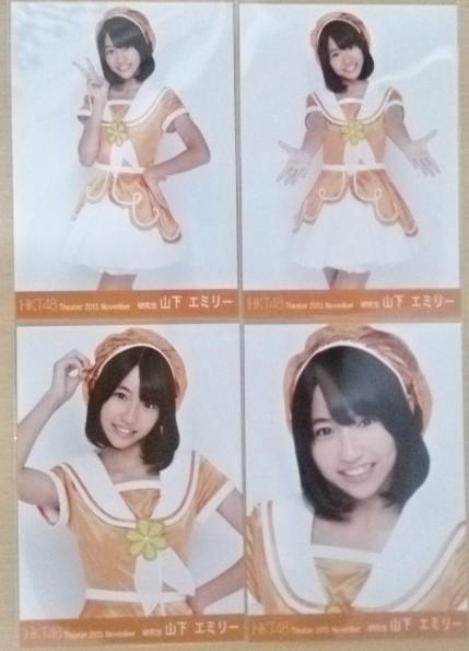 HKT48 2013 November 月別生写真 11月/山下エミリー/コンプ ライブグッズの画像