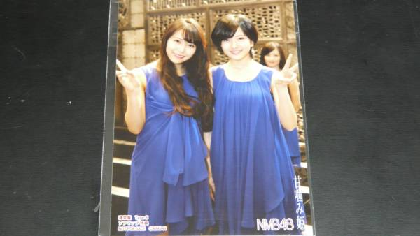 NMB48甘噛み姫タイプBソフマップ店特典外付 白間美瑠,須藤凛々花_画像1