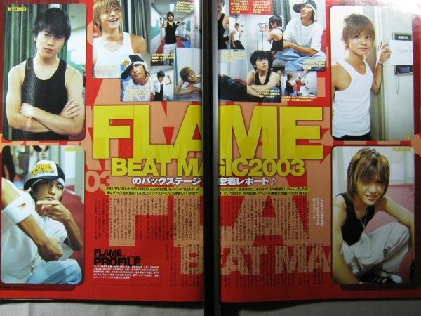 '03【BEAT MAGIC2003の舞台裏を密着レポ】FLAME ♯
