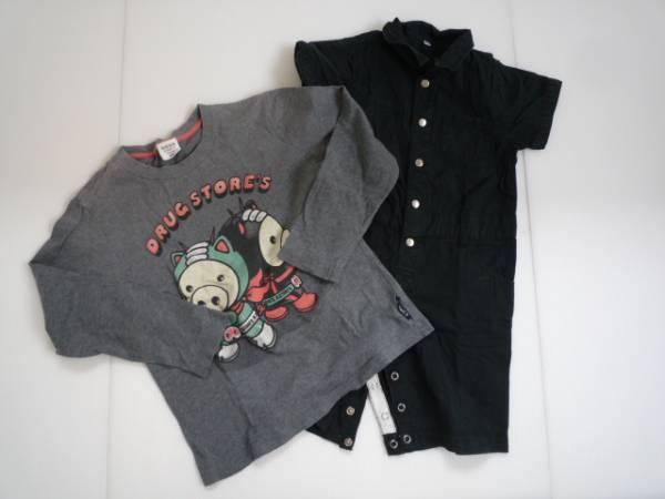【お得!!】★子供服2点セット★ ロンパース 長袖Tシャツ