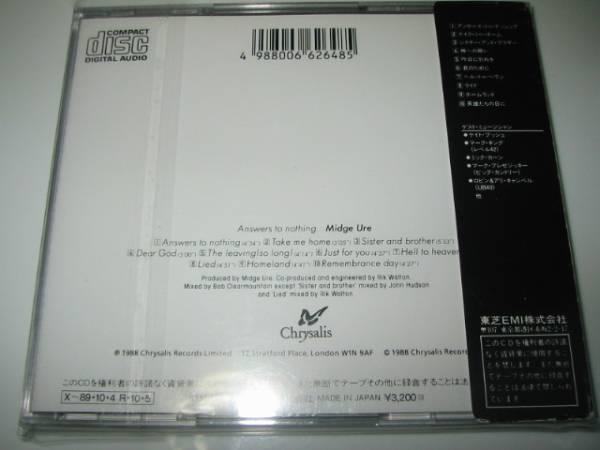 ★MIDGE URE(ミッジユーロ)【Answers to nothing(アンサーズトゥナッシング)】CD[国内盤]・・・KATE BUSH(ケイトブッシュ)参加_画像3