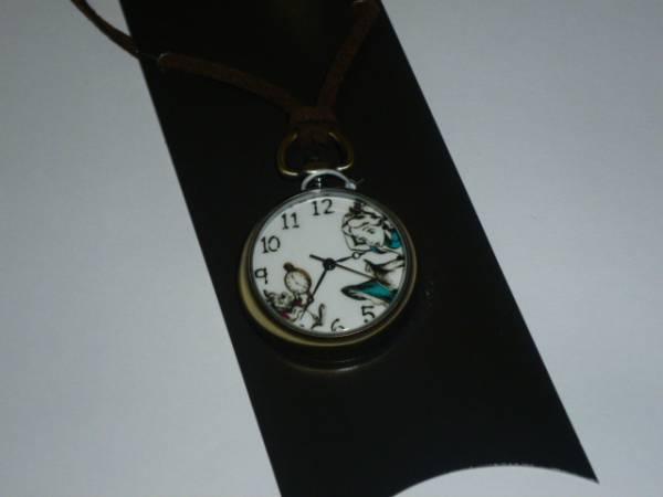 新品 完売品 ディズニーランド TDL 限定 不思議の国のアリス 時計b 懐中 ネックレス ディズニーグッズの画像