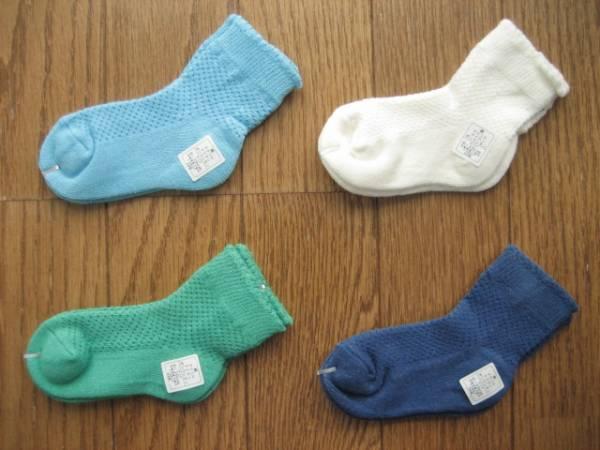 即決新品 ベビー用靴下 6~10cm 日本製 色選んで下さい/ソックス / 送料164円で発送可_画像1