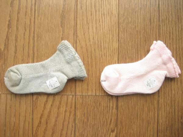 即決新品 ベビー用靴下 6~10cm 日本製 色選んで下さい/ソックス / 送料164円で発送可_画像2
