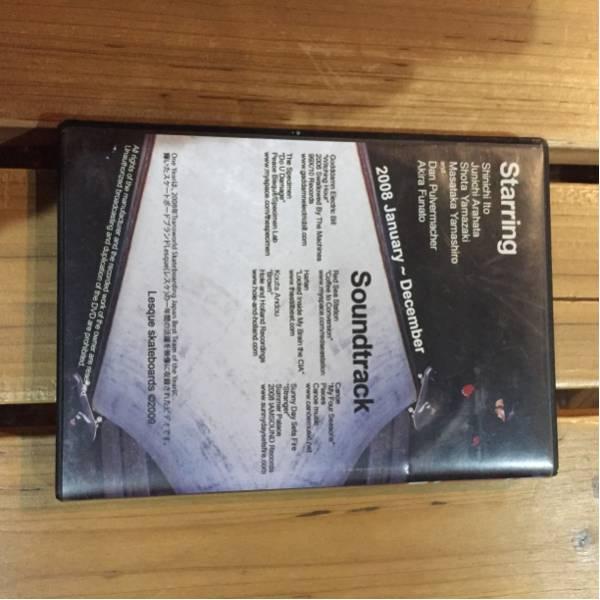 中古 Lesque skeateboards one year DVD_画像2
