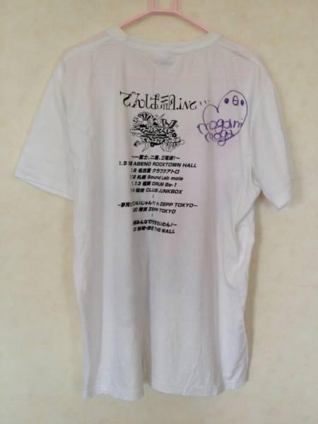 でんぱ組.inc 最上もが 直筆サイン入りTシャツ 2013ツアーXL中古 ライブグッズの画像