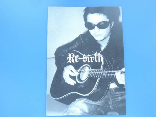 GLAY グレイ2006年武道館コンサートライブパンフレットRe-birth/TERUテルLIVEHISASHIヒサシTAKUROタクロウヴィジュアル系ロックバンド。