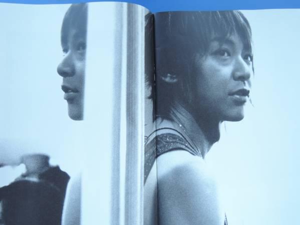 GLAY グレイ2006年武道館コンサートライブパンフレットRe-birth/TERUテルLIVEHISASHIヒサシTAKUROタクロウヴィジュアル系ロックバンド。_画像3