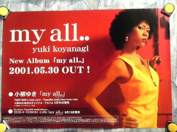 p4【ポスター/B-2】小柳ゆき/'01-my all..A/告知用非売品
